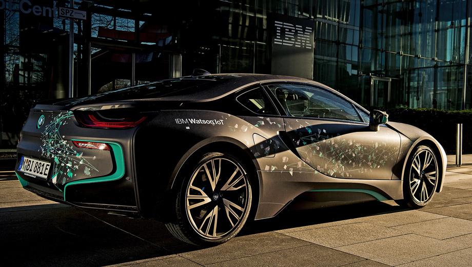 Bmw i8. Гибридное купе BMW i8, как мы знаем, обновится в 2017 году. Увеличатся мощность, скорость, ёмкость батареи, запас хода. Вроде бы появится «горячая» модификация i8S. А чтобы машине «вправить мозги», будет нелишней помощь спецов IBM. Смотрите видеоролик.