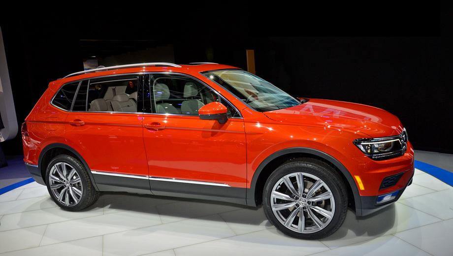 Volkswagen tiguan allspace,Volkswagen tiguan xl. При длине 4704 мм американский Tiguan на 215 мм длиннее короткобазного исходника. Колёсная база больше на 110 мм (2791).