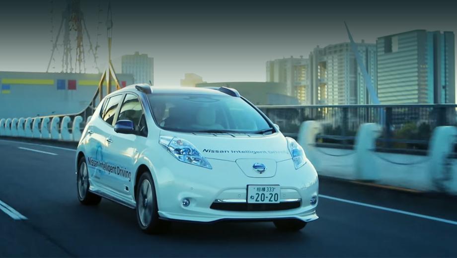 Nissan leaf. В качестве «беспилотника» выступит перекроенный электромобиль Leaf.