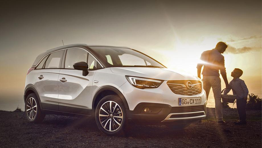Opel meriva,Opel crossland x. Длина модели равна 4212 мм, ширина — 1765, высота — 1590.