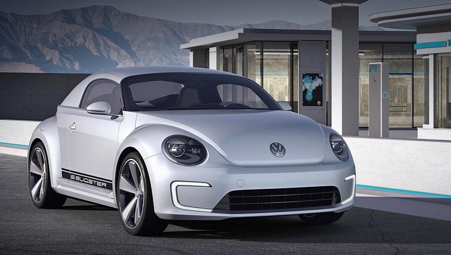 Volkswagen e-bugster,Volkswagen beetle. Электрический концепт E-Bugster, показанный в январе 2012 года в Детройте, был оснащён мотором мощностью 85 кВт (115 л.с.) и литиево-ионной батареей ёмкостью 28 кВт•ч. Без подзарядки он пробегал несерьёзные по нынешним меркам 177 км. Да и разгон до 96,5 км/ч за 10,9 с не впечатлял.