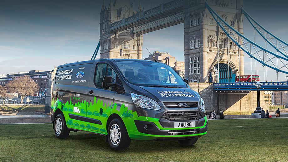 Ford transit connect,Ford transit custom. Проект будет реализован в кооперации с организацией Transport for London и британским Центром передовых систем привода (Advanced Propulsion Centre) при финансовой поддержке правительства Великобритании.