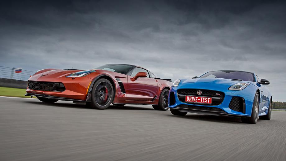 Chevrolet corvette,Chevrolet corvette z06,Jaguar f-type,Jaguar f-type svr. Все Z06 в России ввезены впрок до обязательной установки системы ЭРА-ГЛОНАСС и продаются по 9 020 000 рублей с пакетом Z07 Performance. Самый доступный SVR из обновлённой линейки обойдётся в 10 122 000 рублей, экземпляр с «полным фаршем», как наш, стоит свыше 11,2 млн.