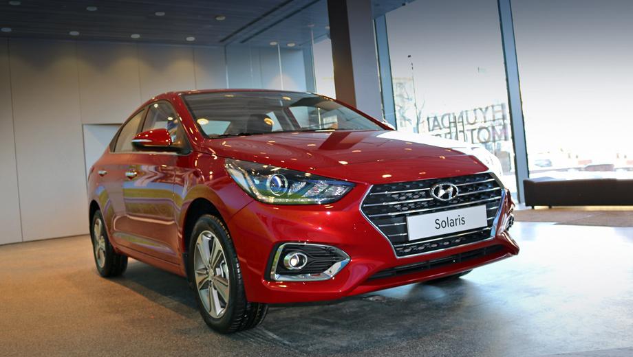 Hyundai solaris,Hyundai verna. За шесть лет в России продано более 640 тысяч автомобилей Hyundai Solaris первого поколения, за прошлый год, когда модель стала лидером нашего рынка, — 90 380. Фары, радиаторная решётка, форма бампера и противотуманок — отличий от «поднебесной» Верны предостаточно.