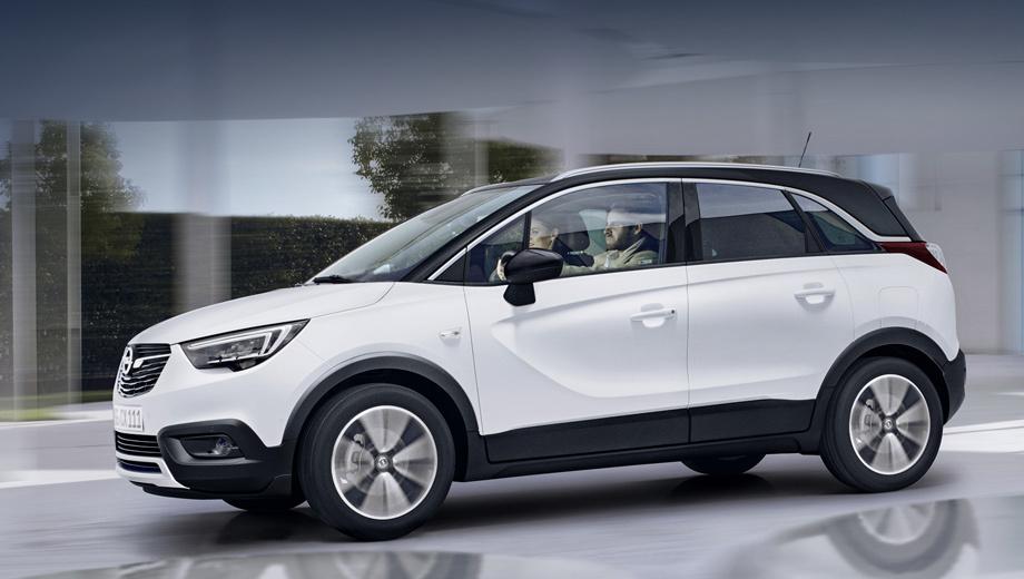Группа PSA решила купить у General Motors марку Opel — ДРАЙВ