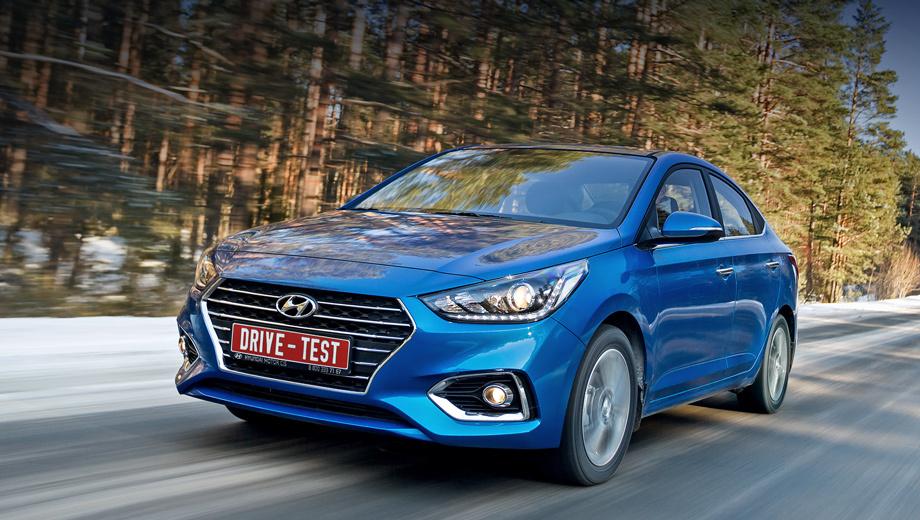 Hyundai solaris. Продажи нового Соляриса стартуют на днях — от 599 тысяч рублей за начальную версию 1.4 (100 л.с.) с «механикой» и без кондиционера до 899 900 за топ-седан 1.6 (123 л.с.) с «автоматом». За старый ныне просят 623 900–861 400. Аналогичный диапазон на седан Kia Rio — 650 900–942 900 рублей.