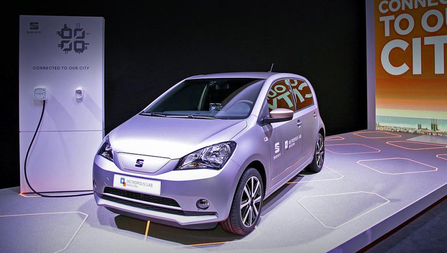 Seat mii,Seat e-mii. C места до 100 км/ч Seat e-Mii разгоняется за 11,3 с, а максимальная скорость достигает 130 км/ч. Снаряжённая масса автомобиля не называется, хотя Volkswagen e-up! Весит 1185 кг.