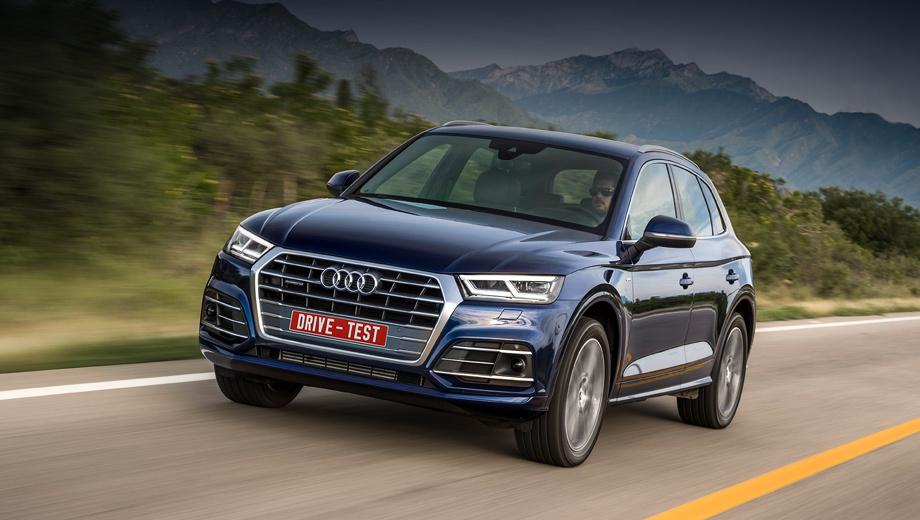 Audi q5. Российских цен ещё нет. Приём заказов открывается в середине марта с первыми доставками в мае. На европейском рынке Q5 присутствует с прошлого года и стоит, как основные конкуренты BMW X3 и Mercedes-Benz GLC: около 50 тысяч евро за версию 2.0 TFSI quattro с «роботом».