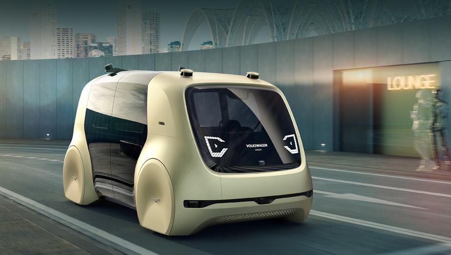Volkswagen concept,Volkswagen sedric. Проект — плод кооперации исследовательских подразделений Фольксвагена в Вольфсбурге и Потсдаме.