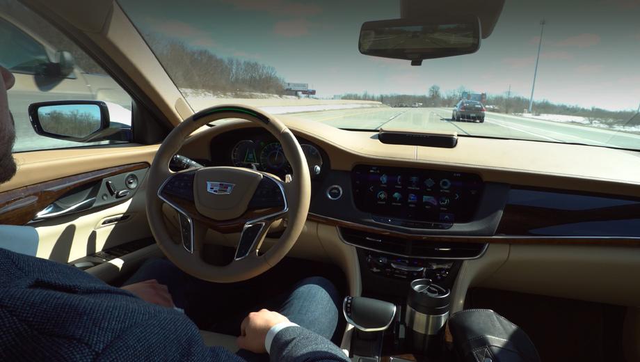 Cadillac ct6. Система вовсе не требует рук на руле, однако разработчики подчёркивают: на дорогу всё равно смотреть необходимо — ради большей безопасности. За распределением внимания водителя следит сам автомобиль.