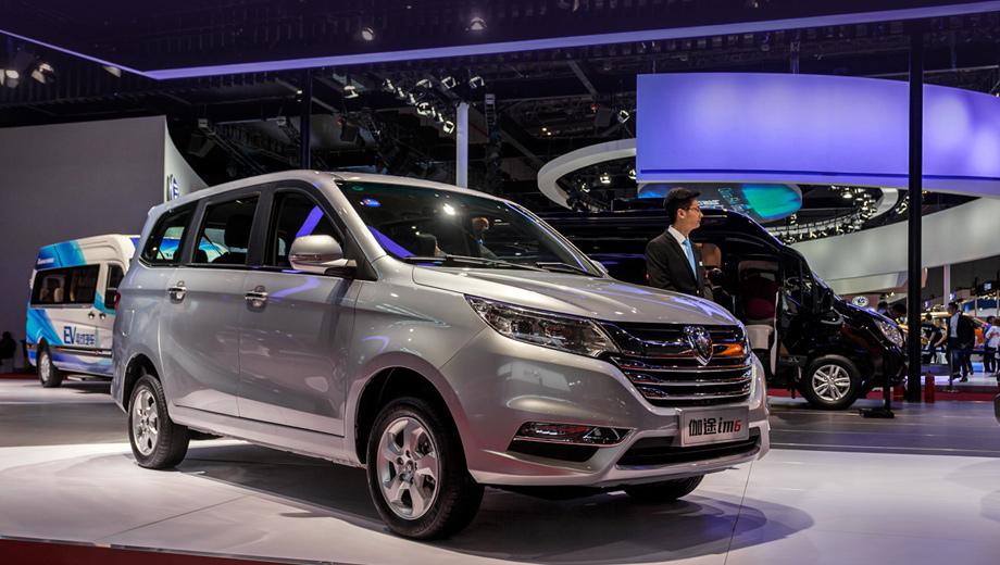 Foton sauvana,Foton tunland,Foton gratour,Foton toano. Китайцы заявили, что исследуют спрос и подумают о выводе таких моделей, как Gratour, на наш рынок.