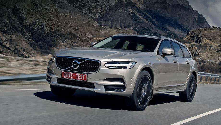Volvo v90,Volvo v90 cross country. Самый доступный Volvo V90 Cross Country T5 (249 л.с.) стоит 3 064 000 рублей, а опций можно набрать миллиона на полтора. Топ-вариант T6 (320 л.с.) дороже на 614 тысяч рублей, дизельные версии D4 и D5 ― между ними. Квота поставок для России на 2017 год ― несколько сотен машин.