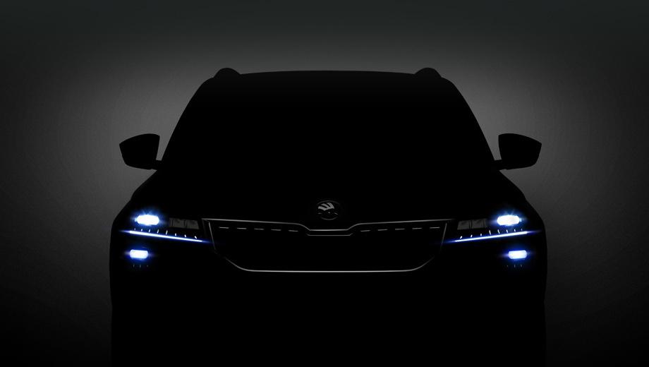 Skoda yeti,Skoda karoq. По стилю автомобиль сильно перекликается со старшей моделью Kodiaq, но чехи рассчитывают, что Karoq можно будет отличить даже в темноте, например, по собственной «световой подписи».