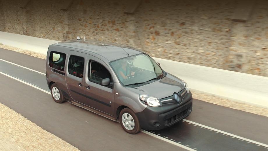 Renault kangoo ze. Разработчики уверяют, что по воздуху тут передаётся мощность до 20 кВт при скорости движения машины до 100 км/ч.