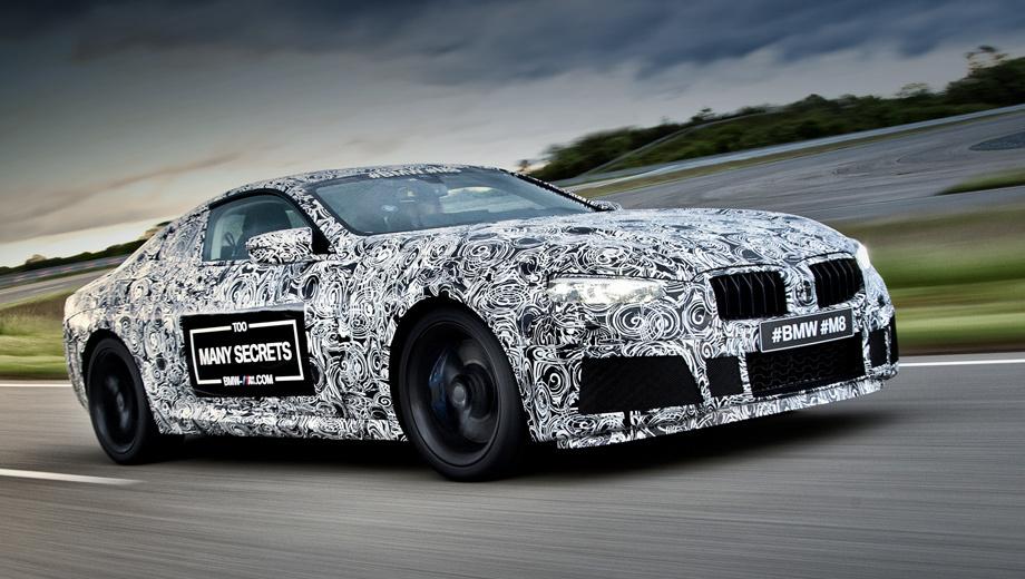 Bmw m8. Поговаривают, продажи BMW M8 начнутся даже раньше, чем у обычных «восьмёрок». «Заряженные» машины поступят к дилерам до лета 2018-го, а менее мощные модификации ― во второй половине того же года. Примерный ценник на M8 в Германии ― 150 тысяч евро.