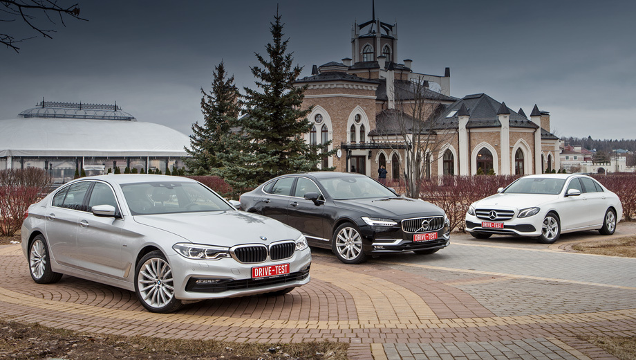Bmw 5,Mercedes e,Volvo s90. Дизельный S90 не купить дешевле 3,16 млн рублей. Седан BMW 520d стоит минимум 2,76 млн, доплата за полный привод — 140 тысяч. За Mercedes E 200 просят от 2,96 млн, 4Matic на 290 тысяч дороже, а цены на внезачётный E 220 d 4Matic начинаются с 3,65 млн рублей.