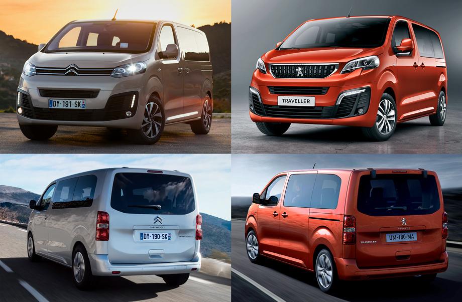 В Российской Федерации стартовали продажи нового минивэна Peugeot (Пежо) Traveller