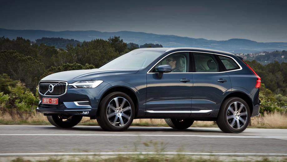 Volvo xc60. Пока только полный привод. Цены в Германии начинаются от 48 050 евро за версию D4 (190 л.с.), хотя Audi Q5 2.0 TDI quattro той же мощности стоит 46 400, а Mercedes GLC 250 d (204 л.с.) — 47 219. За T5 (254 л.с.) просят минимум 51 тысячу, за D5 (235 л.с.) на 1600 евро больше. А T6 (320 л.с.) — это 55 550.
