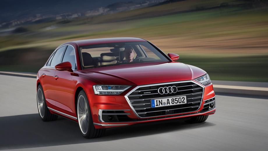 Audi a8. Эта «а-восьмая» стала первой серийной моделью, раскрывающей новый дизайнерский язык. Даже свежие Q5 и A5 покажутся устаревшими, когда немцы начнут шире внедрять стиль, намеченный в Прологах или концепте e-tron Sportback.