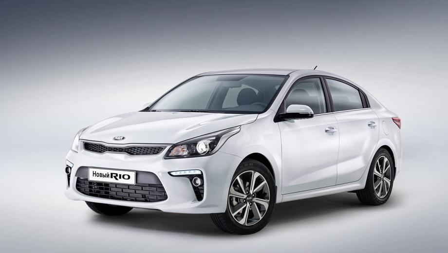 Объявлены цены седана <b>Kia Rio</b> четвёртого поколения — ДРАЙВ