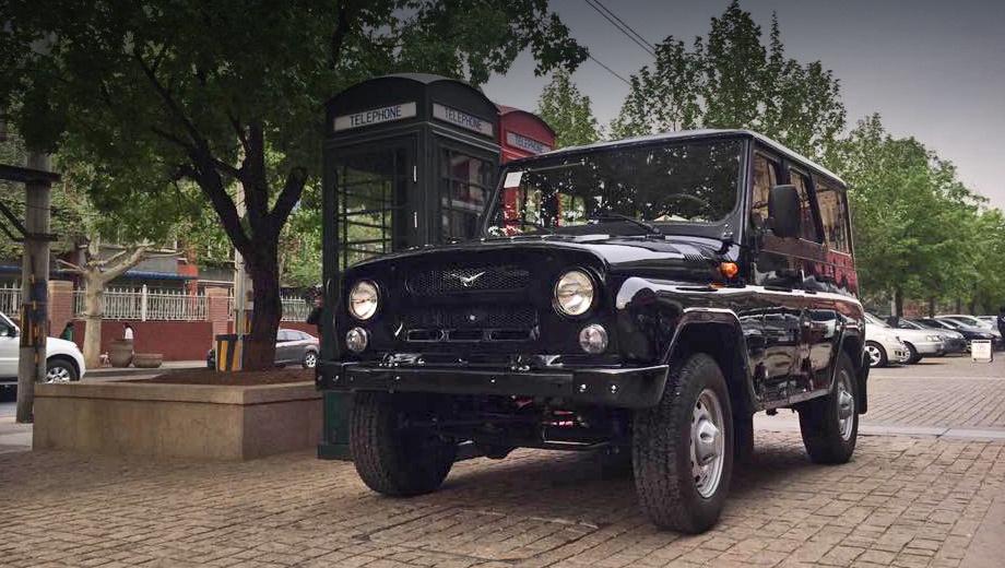 УАЗ хочет торговать вКитайской народной республике несколько тыс. авто вгод