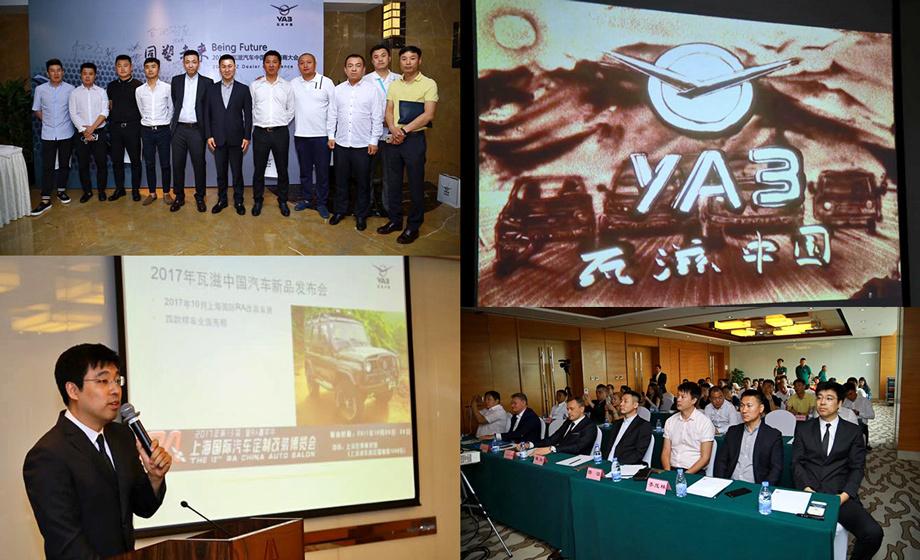 УАЗ прошли аудит производства CQC для продаж вКитайской республике