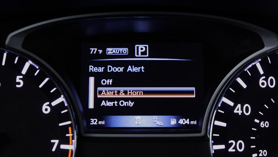 Nissan pathfinder. Всё управление RDA выведено на дисплей приборной панели. Можно настроить режим оповещения (визуальное предупреждение или звуковой сигнал), а также отключить систему на время или насовсем.