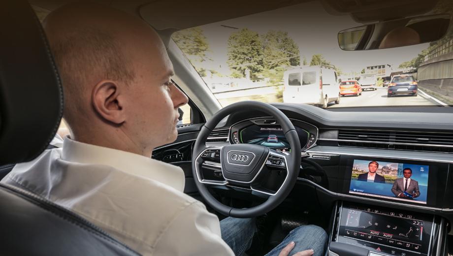 Audi a8. Третий уровень автономии означает, что не требуется постоянно глядеть на дорогу: можно заняться своими делами. Так, в Германии водителю Audi A8 будет разрешено смотреть в движении телевизор или фильм на DVD. Хотя человек должен взять управление на себя, если автопилот попросит его об этом.