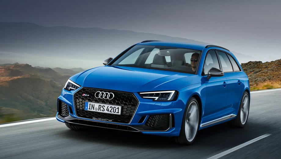 Audi rs4,Audi rs4 avant. Выглядит Audi RS4 Avant сногсшибательно! О нешуточном потенциале сразу же говорят большие воздухозаборники в новом бампере и расширенные на 30 мм колёсные арки. Матричные светодиодные фары ― опция. Продажи в России стартуют в первом квартале 2018 года.