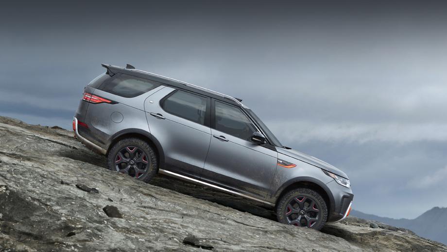 Land rover discovery,Land rover discovery svx. Автомобиль под названием Discovery SVX окажется первым Ленд Ровером, который будет собираться вручную в техническом центре отделения SVO, когда в 2018-м начнётся выпуск такой версии.