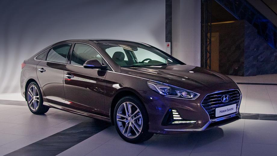 Hyundai sonata. Sonata покинула российский рынок в 2012 году. Новое поколение дебютировало в 2014-м, рестайлинг произошёл весной 2017-го. В Корее седан оснащается турбомоторами (включая дизель) и восьми-, а не шестиступенчатым «автоматом» — наши маркетологи не считают их востребованными.