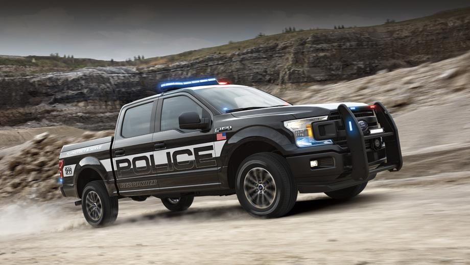 Ford police responder,Ford fusion,Ford f150 police responder,Ford f150. Полицейский пикап основан просто на мощной вариации серийной модели F-150 (кстати, обновившейся в июне) и даже не располагает каким-то специально форсированным двигателем.