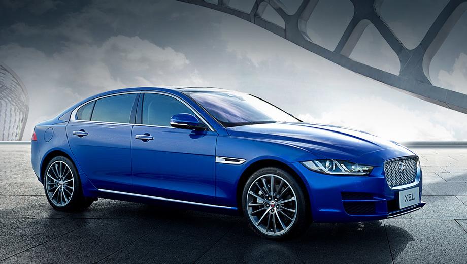 Jaguar xe,Jaguar xel. Любопытно, что удлинению подверглась версия R-Sport за 398 000 юаней (3,5 млн рублей), а не более дорогая XE S ценой 610 000 (5,3 млн). Видимо, XEL будет стоить около 500 тысяч.