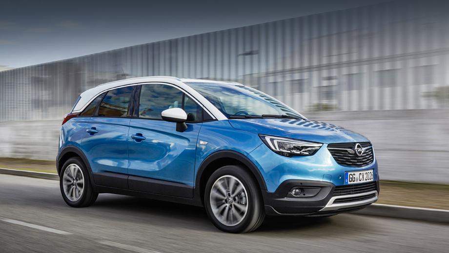 Opel crossland x. При работе на пропан-бутане паркетник выбрасывает всего 111 г/км углекислого газа. Машина соответствует нормам Евро-6.