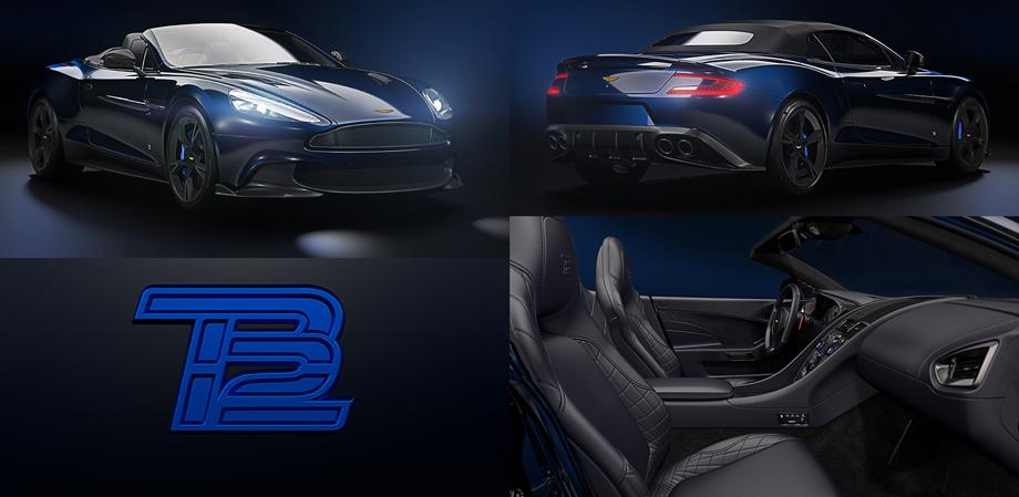 спорткар Aston Martin Vanquish попрощался в версии Ultimate драйв