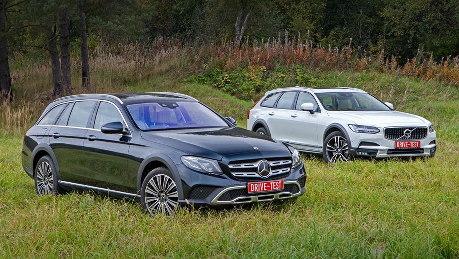 Mercedes e,Mercedes e all-terrain. Volvo дешевле: от 3,06 млн рублей за бензиновый V90 T5 (249 л.с.), но базовое оснащение беднее. Тестовая версия D4 (190 л.с.) стоит минимум 3,31 млн, D5 (235 л.с.) на 132 000 дороже, T6 (320 л.с.) — от 3,68 млн. All-Terrain E 220 d (194 л.с.) стоит от 4,08 млн, а с дизелем V6 (249 л.с.) — от 4,68 млн.