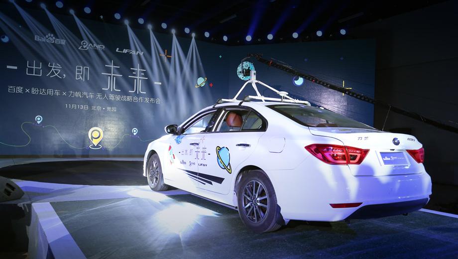 Lifan 820,Lifan murman. Электрическая версия флагманской четырёхдверки дебютировала в 2015 году на Шанхайской выставке. Седан может оснащаться одним из двух моторов мощностью 70 кВт (95 л.с., 223 Н•м) и 140 (190 л.с., 379 Н•м). Без подзарядки машина пробегает 200 км с максимальной скоростью 140 км/ч.