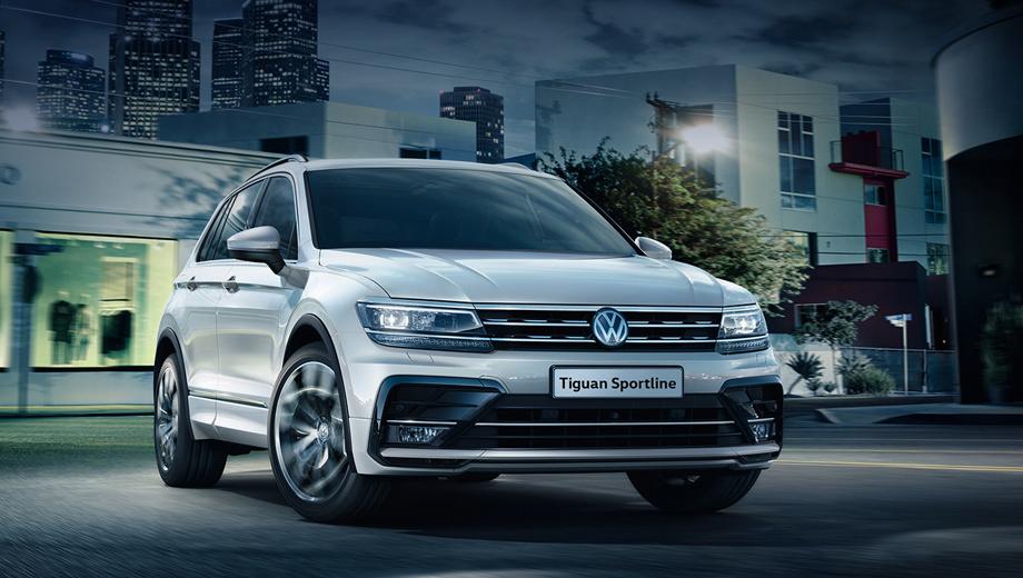 Volkswagen tiguan. Только в Спортлайне можно заказать видоизменённый передний бампер, расширенные колёсные арки, накладки на пороги в цвет кузова и 19-дюймовые легкосплавные диски Sebring.