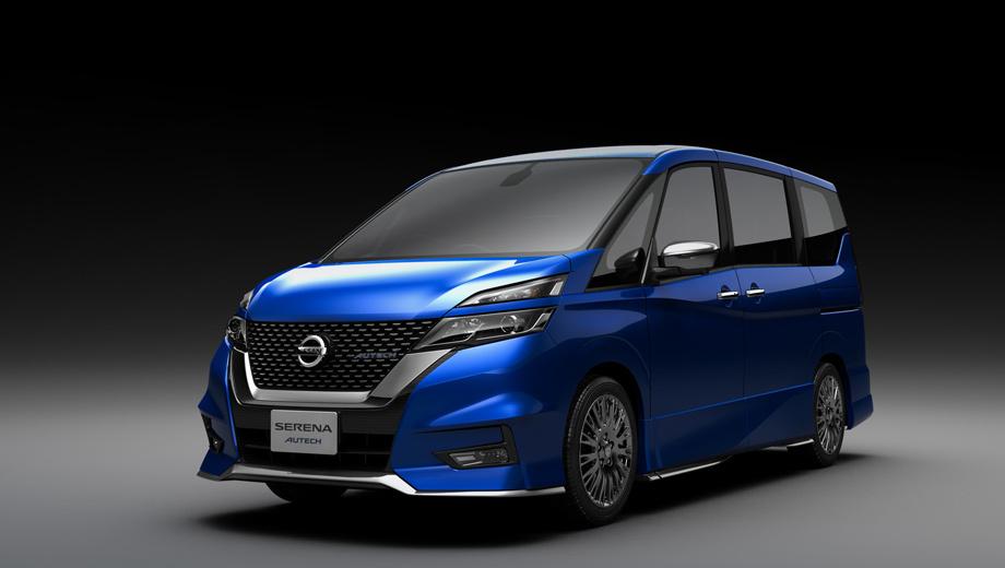 Nissan serena,Nissan serena autech. Гибридный минивэн Nissan Serena первым получил значок Autech на видоизменённой решётке. В новом исполнении «автобус» сверкает хромом и излучает роскошь.