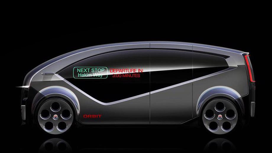 Fisker orbit. Характеристики машины пока держатся в секрете. Предполагается, что внутри будут сидячие и стоячие места. На стёкла проецируется информация о следующей остановке и времени прибытия.