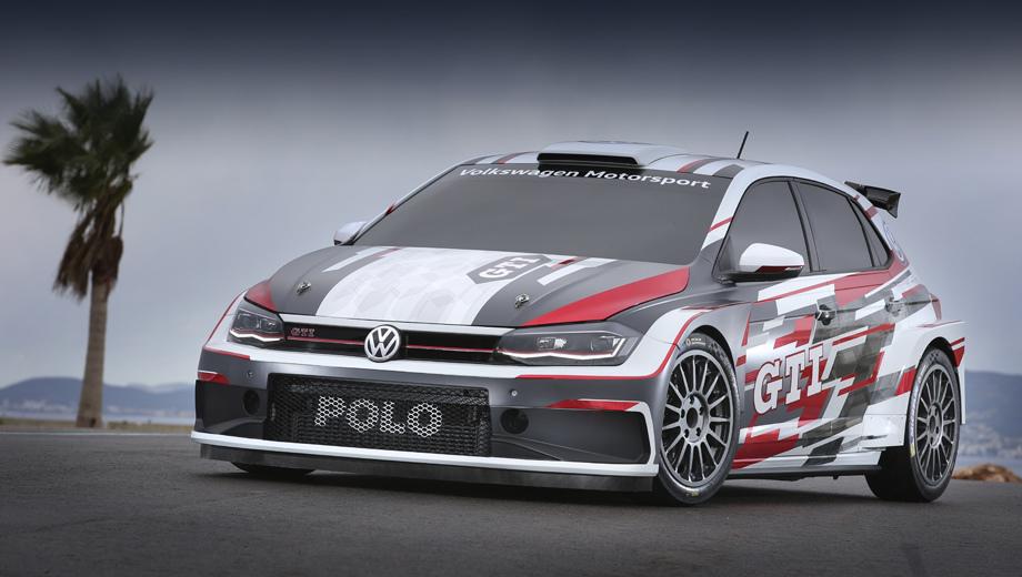 Состоялась мировая премьера нового VW Polo GTI R5