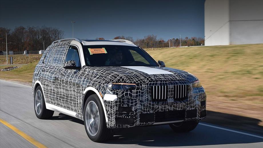 Bmw x7. Основным рынком для BMW X7 будет североамериканский. В списке главных конкурентов модели ― Lincoln Navigator (от $72 055), Mercedes GLS (от $69 550) и Range Rover (от $87 350).