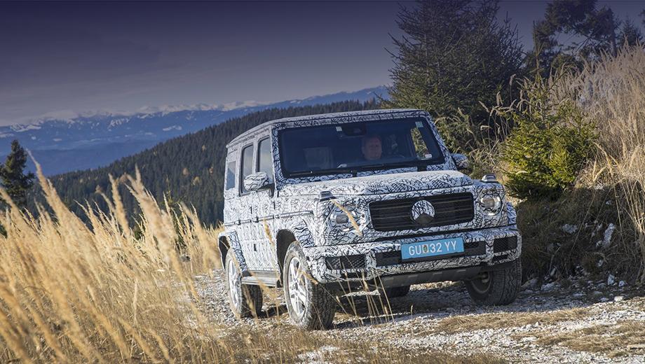 Mercedes g. Во время испытаний прототипы нового Гелендвагена накатали более двух тысяч километров по внедорожным маршрутам на горе Шокль. Это неподалёку от австрийского города Грац, в котором и налажено производство G-класса.