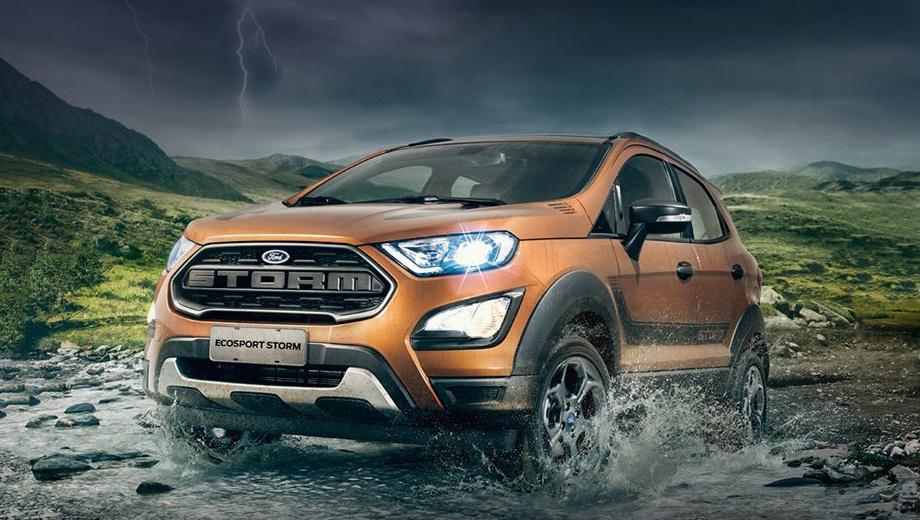 Ford ecosport,Ford ecosport storm. Основной цвет кузова может быть светло-коричневым, белым, серым или чёрным. Специально для «Бури» создан новый дизайн 17-дюймовых колёсных дисков.