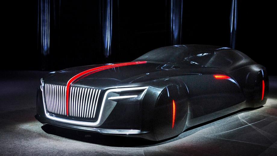 Китайский премиум-бренд HongQi поменял эмблему ипредставил прототип огромного купе