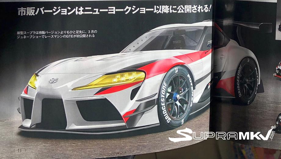 Вweb-сети интернет появилось первое официальное изображение новейшей Тоёта Supra