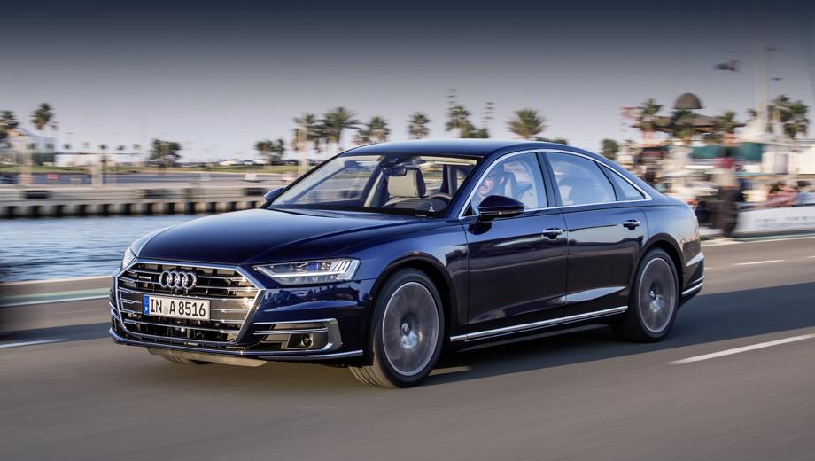 Audi a8. Стандартная вариация А8 насчитывает в длину 5172 мм при базе в 2998 мм, а удлинённая — 5302 и 3128 соответственно. С трёхлитровым бензиновым мотором разгон до сотни у первой занимает 5,6 с, а у второй — на 0,1 с дольше.
