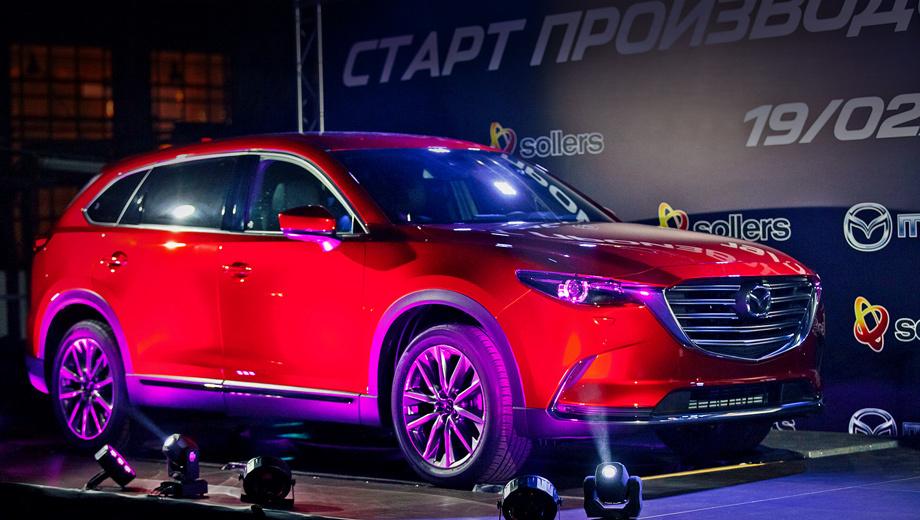 Mazda cx-9. По технике у наших покупателей выбора нет: только полный привод i-Activ AWD, турбомотор Skyactiv-G 2.5T (231 л.с., 420 Н•м) и шестиступенчатый «автомат».