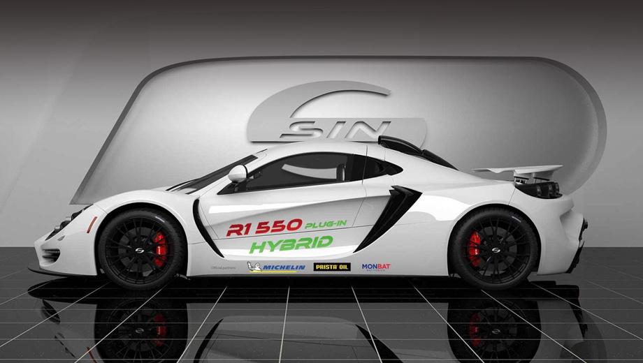 ВЖеневу Sin Cars привезет гибридный 570-сильный суперкар class=