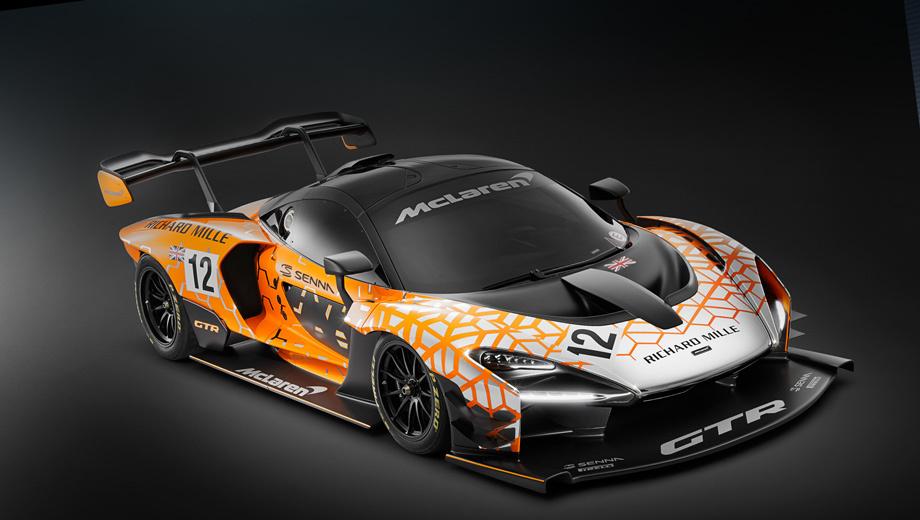 Гиперкар McLaren Senna GTR выйдет отдельным тиражом